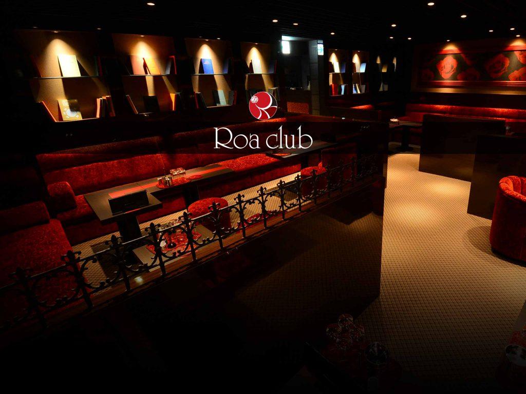 Roa clubへのリンク画像