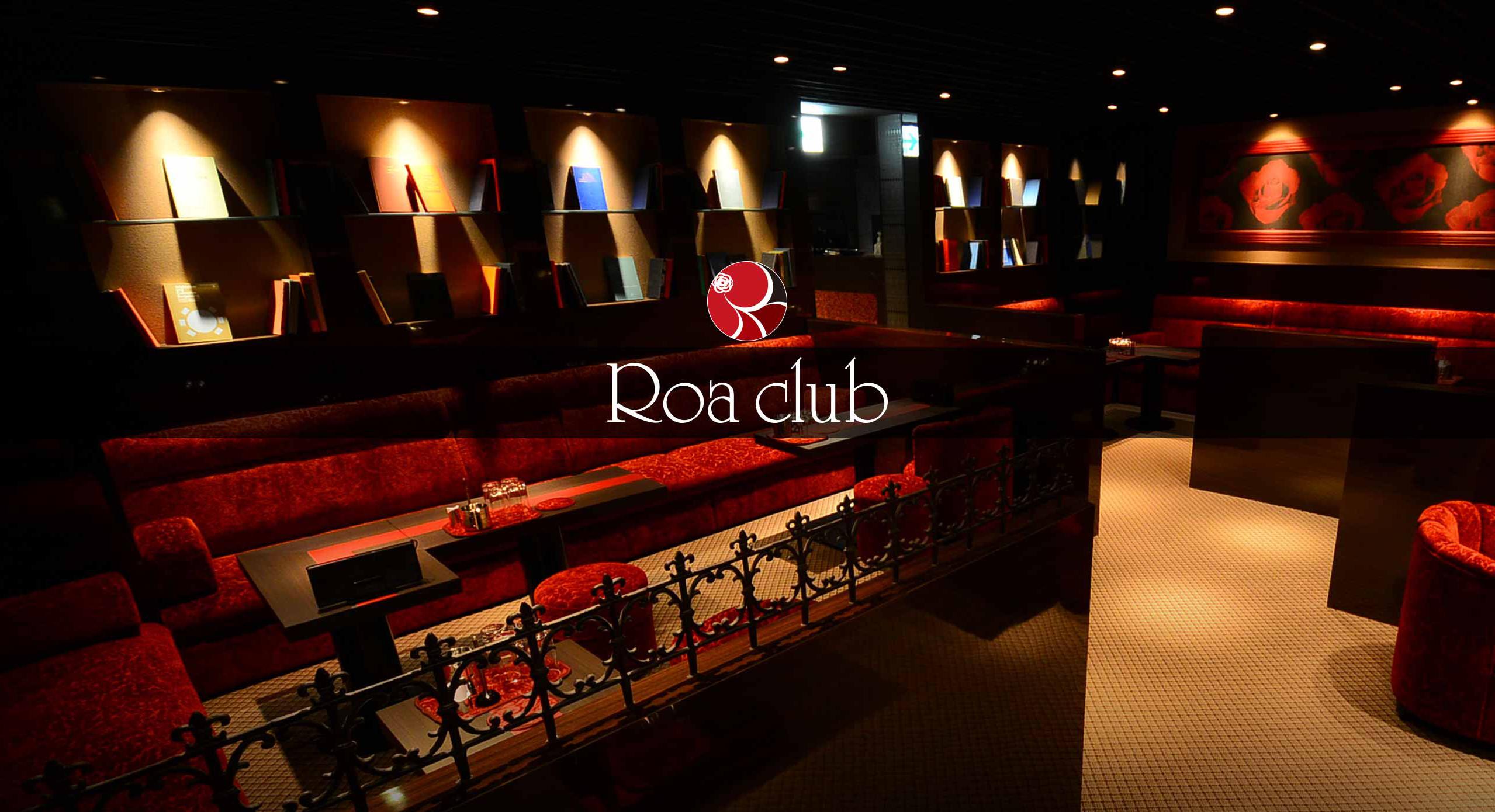 旭川ニュークラブRoa clubのヘッダー画像