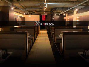 Club FOUR SEASONのイメージ画像
