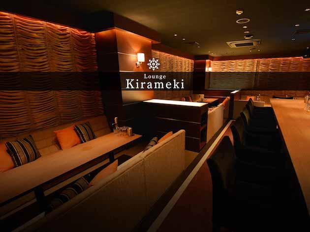 旭川Lounge Kiramekの詳細ページへ
